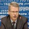 Директор-секретарь Венецианской комиссии Томас Маркерт