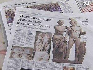 Берлускони вернул статуи Марса пенис, а Венере - руку