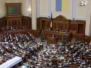 В четверг в Верховной раде выберут нового главу НБУ