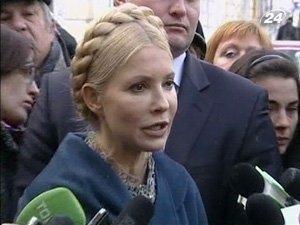 Юлия Тимошенко пришла поддержать своего министра