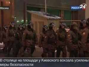 Московская милиция работает в усиленном режиме