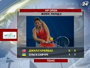 Ольга Савчук не сумела пробиться в восьмерку лучших