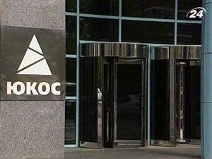 Компания Yukos International