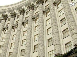При расчете показателей текущего госбюджета Кабмин использовал соотношения гривны к доллару на уровне 7,95 грн / $ 1