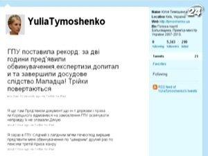 Подробности допроса в ГПУ Тимошенко комментировала в Twitter