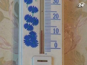 Зима без тепла