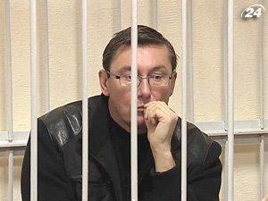 Суд поддержал присутствие Луценко во время рассмотрения апелляции