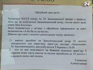Встречи во Львове с Линой Костенко не будет
