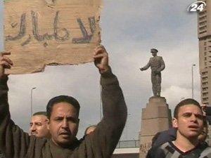 Акции протеста оппозиции против президента Хосни Мубарака