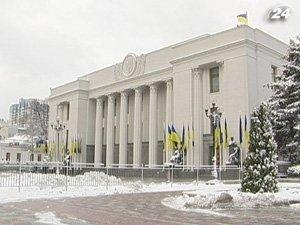 Парламент ушел навстречу Нацбанка