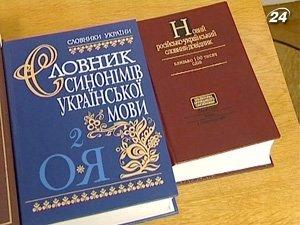 21 февраля мир отмечает День родных языков
