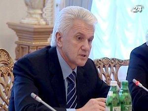 Председатель Верховной Рады Владимир Литвин