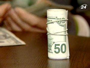 Правительство планирует привлечь еще $ 4,5 миллиарда