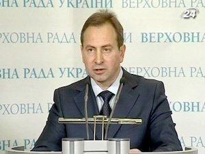 Вице-спикер Верховной Рады Николай Томенко