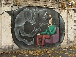 Дома в центре Киева разрисуют