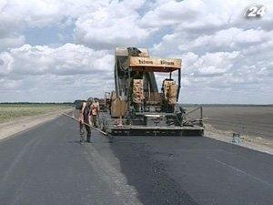 Строительство кольцевой дороги