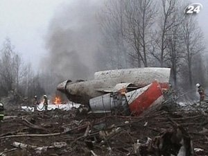 Авария самолета Ту-154