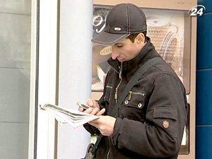 В декабре 2010 г. в Украине было зарегистрировано 544,9 тыс. безработных