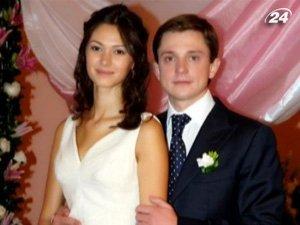 Олесь Довгий женился