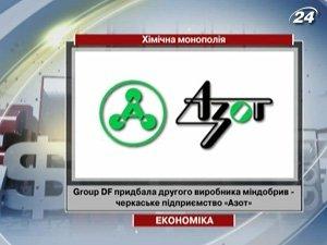 Group DF Дмитрия Фирташа приобрела уже второго крупного производителя минеральных удобрений - черкасское предприятие
