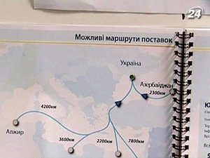 Первый украинский терминал по приему сжиженного газа появится через 5 лет