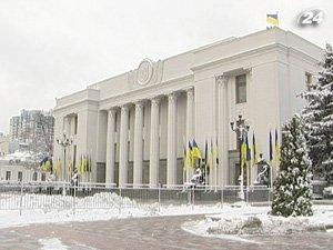 Верховная Рада отменила пенсионный сбор с валюты