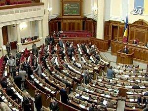 Верховная Рада обязала банки к открытости