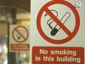 Война с курением