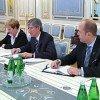 Конгресс призвал власть действовать по Конституции Украины