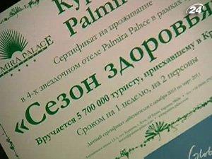 За награду турист получил бесплатную путевку в один из туристических комплексов Крыма