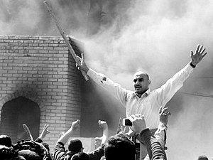 В Ираке протестуют