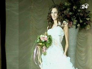 Современная невеста