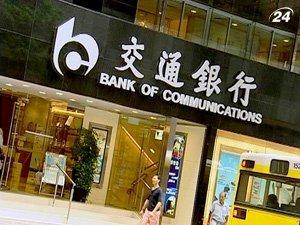 Fitch предрекает Китаю банковский кризис в 2013 г.