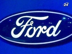 В 2010 г. продажи Ford выросли на 20%