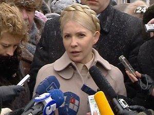 Юлия Тимошенко после допроса в Генпрокуратуре