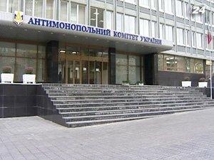 Антимонопольный комитет