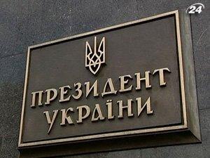 Янукович сегодня начнет переписывать правила выборов