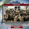 Взрыв на военные базе в Грузии