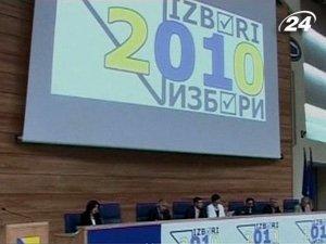 В Боснии и Герцеговине завершились выборы