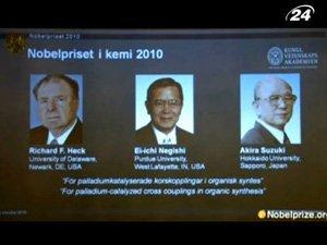 Нобеля по химии получили Хек, Негиси и Судзуки