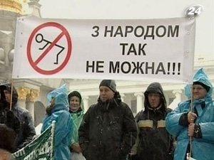 Протесты предпринимателей
