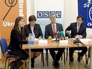 Эксперты ОБСЕ