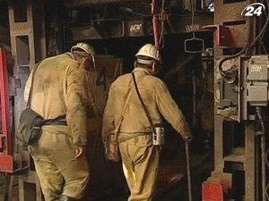 Деньги на шахты