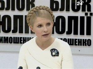 По мнению лидера БЮТ сокращение идет за счет политически ненадежных лиц