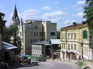 Андреевский узвис в Киеве