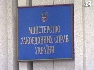 Украина выступила за целостность Молдовы