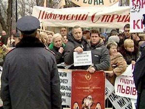 Акции протеста против Налогового кодекса