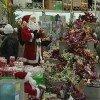 Расходы на праздники