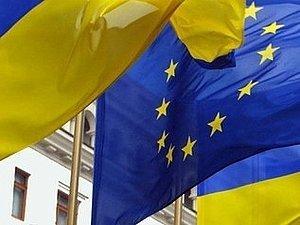 Европа дает Украине 470 млн