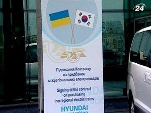 Украина закупает у южнокорейской корпорации Hyundai 10 электропоездов